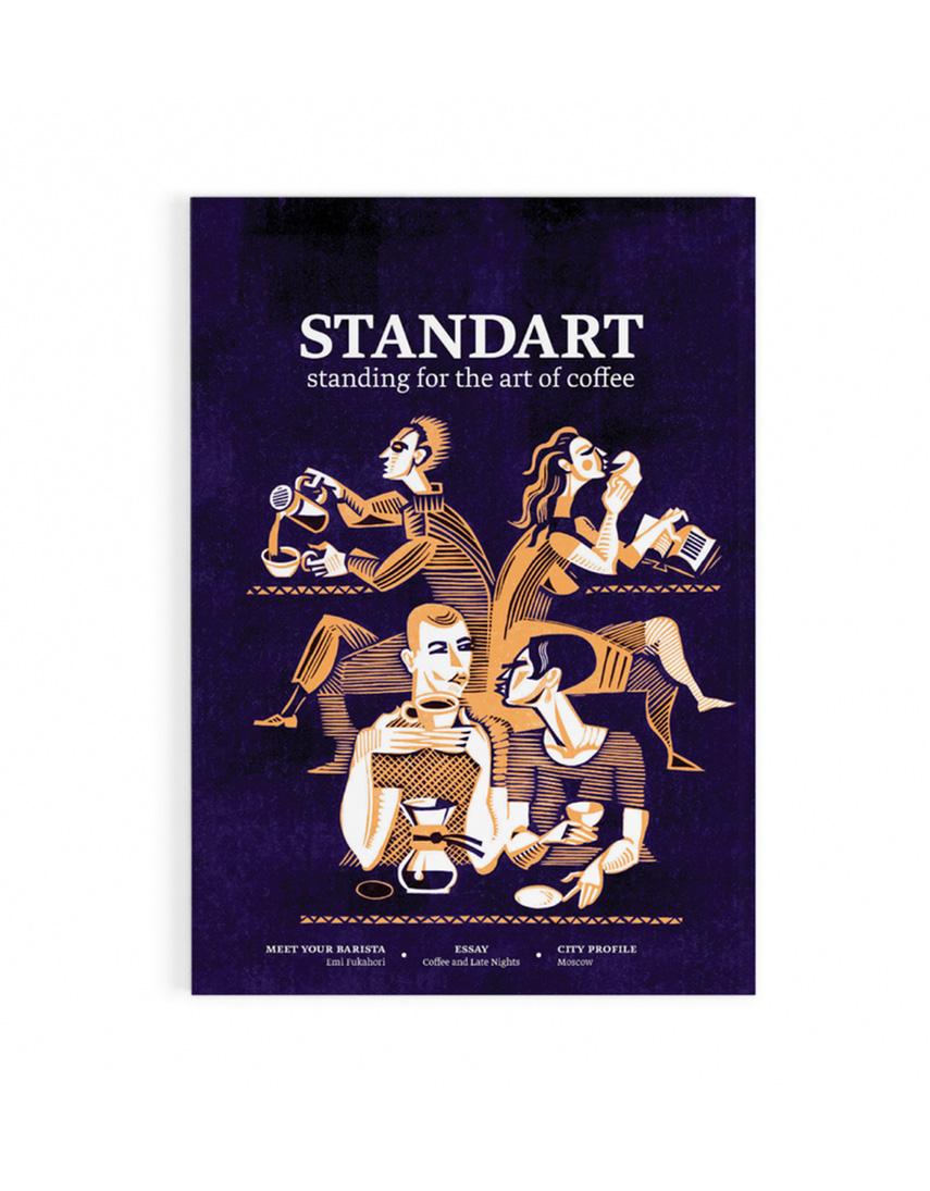 Standart Issue 14