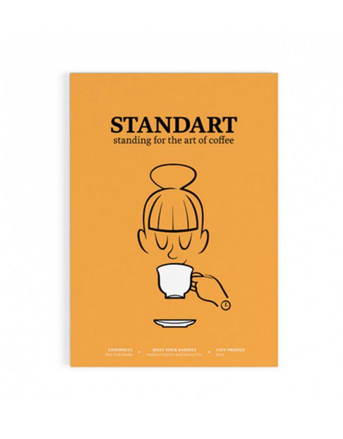 Standart Issue 15