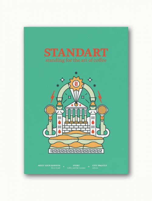 Standart Magazine - Issue 12