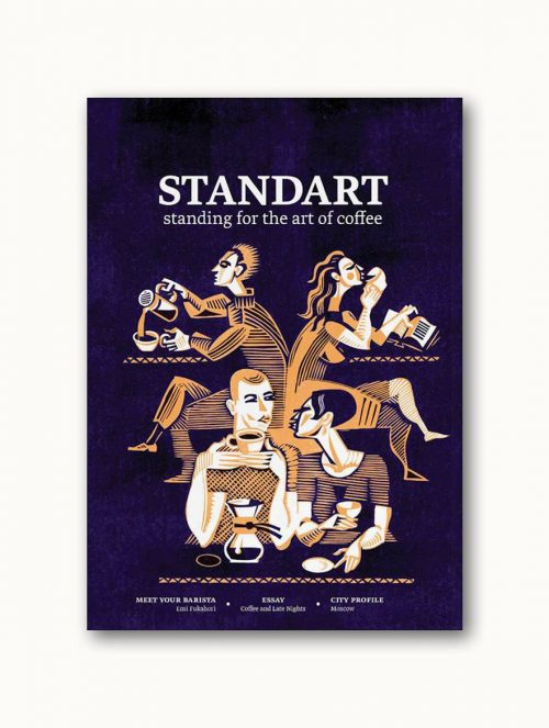Standart Magazine - Issue 14
