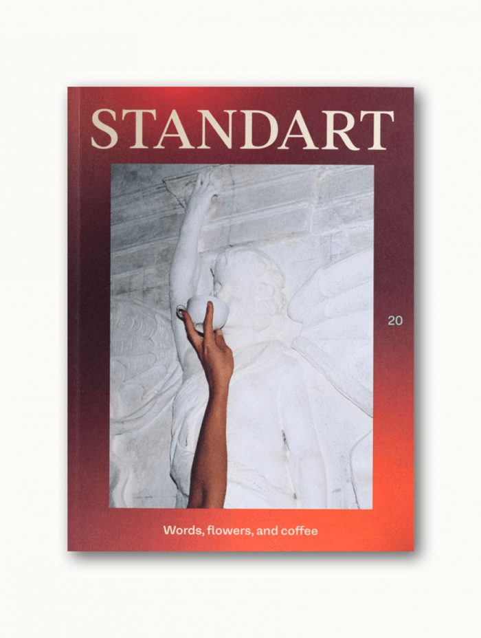 Standart Magazine – Issue 20
